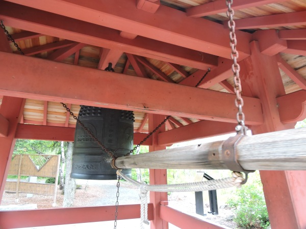 This was the gong in the Japanese garden near Enger's Tower